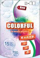 Гель для стирки Colorful Color 750 мл., Хмельницкий