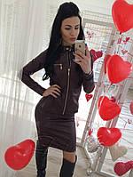 Женский костюм куртка с юбкой экокожа Цвета 190 ДН, фото 1