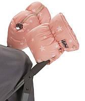 Муфта-рукавицы «Княгиня» ДоРечи (персиковые звёзды)
