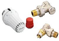 Комплект радиаторных терморегуляторов Danfoss RA-FN, RAS-C, RLV-S, угловой