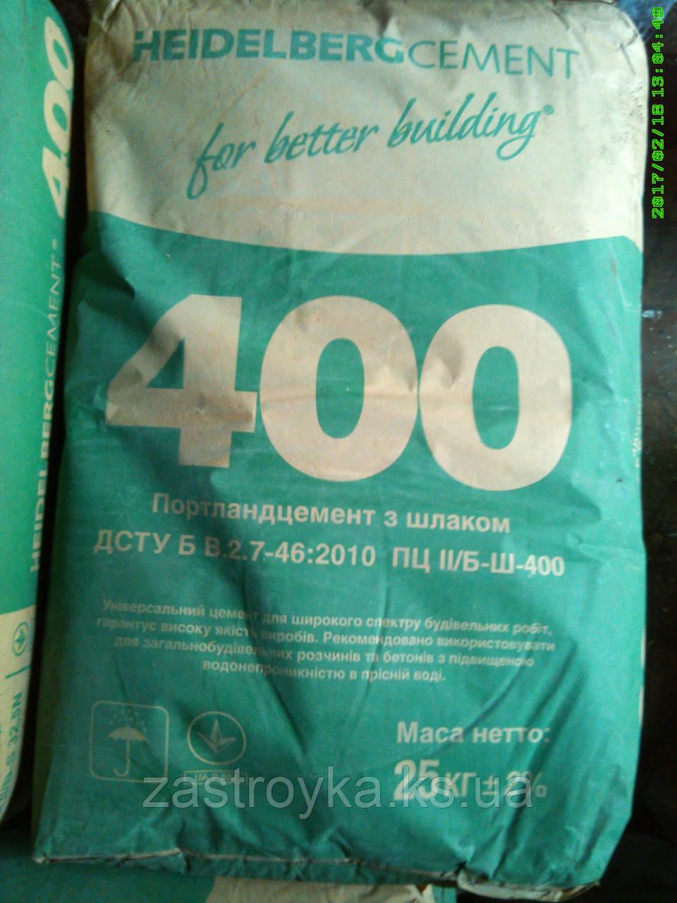 Цемент Heidelberg Кривой Рог, 25кг (заводская упаковка)