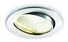 Светодиодные LED точечный светильник 12Вт, LDC928-SL