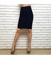Классическая юбка карандаш для офиса и школы