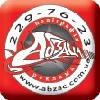 Www.abzac.com.ua — Вся полиграфия 100 визиток – 35 грн. Дизкартон от 60 грн.