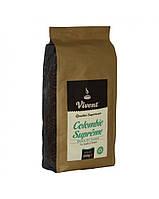Кофе Vivent Colombie Supreme (зерно) 1000 г.