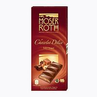 Шоколад MOSER ROTH Edel Nugat    187.5Г.