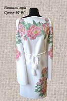 Платье 62-01 без пояса