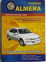 Книга Nissan Almera N15 с 1995 Руководство по ремонту, эксплуатации и техобслуживанию