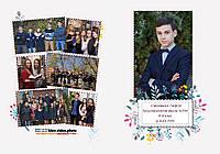 Фото и видео съемка выпускного