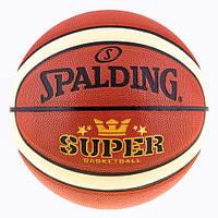 Мяч баскетбольный Spalding Super PU №7 (реплика)