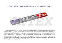 Зварювальні електроди  ДЛЯ НЕРЖАВІЮЧИХ СТАЛЕЙ ОЗЛ-6 Плазма AWS A5.4: E309L-16 ТМ Monolith д 3 / 4мм: уп 1 кг