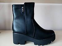 Демисезонные женские ботинки в Украине. Сравнить цены, купить ... c07d28d7332