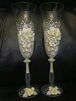 """Свадебные бокалы """"Прелесть"""" (кремовые)"""