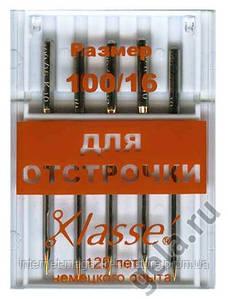 Иглы для бытовых швейных машин для отстрачивания № 80/12