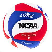 Мяч волейбольный клееный Cima CM5000