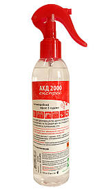 АХД 2000 експрес, 250 мл (салони краси)