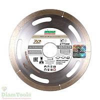 Алмазный диск по керамограниту Distar 115мм 22,2мм ультра-тонкий 1,1мм Esthete