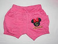 """Летние трикотажные шорты """"Минни"""" , для девочек 2-12 лет"""