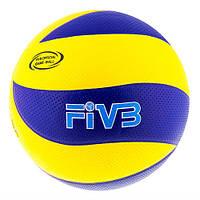 Мяч волейбольный клееный MIKASA MVA200PU