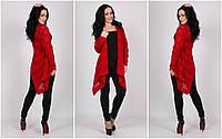 Вязаная красная женская кофта кардиган Южана