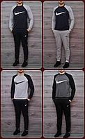 АКЦИЯ!!!Спортивный костюм Nike. Большой знак