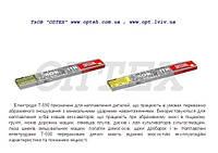 Зварювальні електроди ДЛЯ НАПЛАВКИ Т-620 ГОСТ 9466 Э-320Х23С2ГТР ТМ Monolith д 4мм: уп 1 кг
