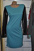 Платье  с кожаными рукавами 44-48р