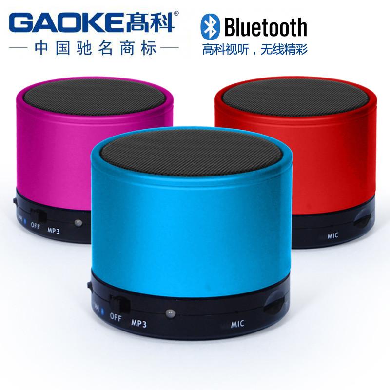 Портативная колонка Bluetooth S10