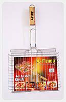 Решетка гриль для барбекю А-плюс (малая)