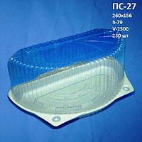 Блистерная одноразовая упаковка для полторта ПС-27