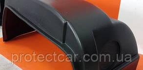 Подкрылки ГАЗ 3307 - 3309 (передние) защита арок