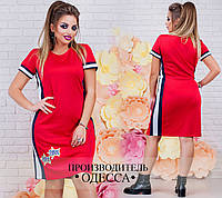 92fb43902c6 Выгодные предложения на Модные женские платья баталы оптом в Украине ...
