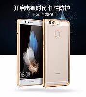TPU чехол для Huawei Ascend P9 (3 цвета в наличии)