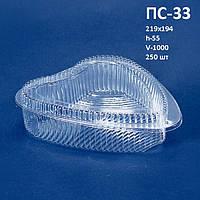 Упаковка одноразовая блистерная в форме сердца ПС-33 Сердце