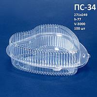 Упаковка одноразовая блистерная в форме сердца ПС-34 Сердце