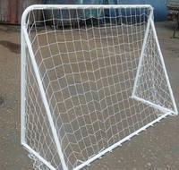 Ворота футбольные детские 1000х1000 (разборные) в комплекте с сеткой