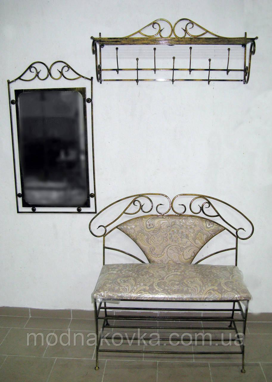 Комплект кованой мебели. Прихожая кованая №1: зеркало, вешалка, диван
