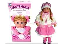 Интерактивная кукла Настенька - уникальная игрушка 002MY В539084R/MY002