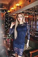 Обворожительное коктейльное гипюровое платье темно-синее