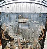 Защита картера двигателя и кпп Honda Accord VII  2002-, фото 6