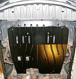 Защита картера двигателя и кпп Honda Accord VII  2002-, фото 8