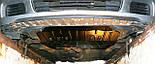 Защита картера двигателя и кпп Honda Accord VII  2002-, фото 9