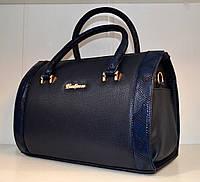 Женская сумка бочонок синего цвета