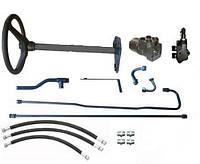 Комплект переоборудование рулевого управления трактора Т-150 под насос-дозатор