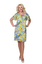 Женское платье больших размеров Франческа р 46.48.50.52