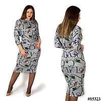 Серое платье 15323, большого размера