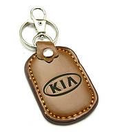 """Брелок кожаный (GO) """"KIA"""""""