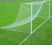 Футбольные ворота разборные алюминевые в стаканы переносные 7320х2440мм. с дугами