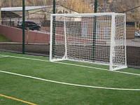 Ворота мини футбольные 3000х2000 (разборные) Алюминевые без полос