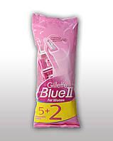 Станки Gillette Blue 2 for women (5+2)